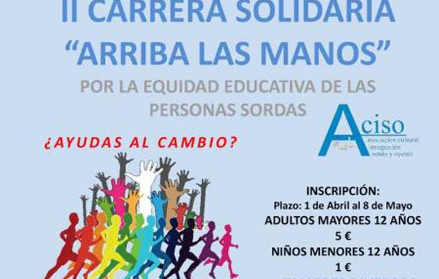 Cartel de la carrera solidaria