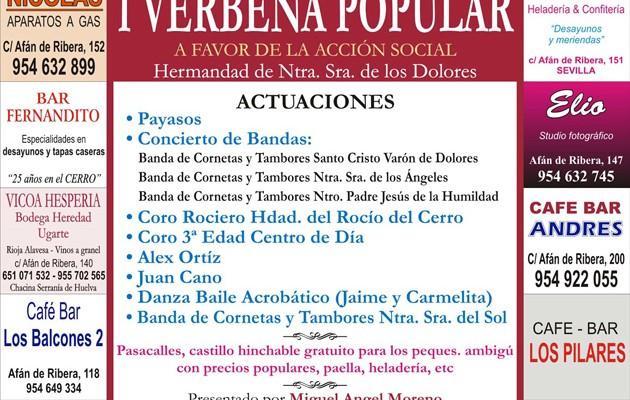 Cartel de la I Verbena Popular a favor de la Acción Social de Ntra. Sra. de los Dolores