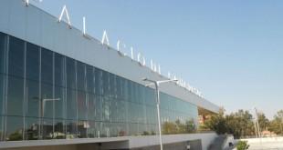El concierto tendrá lugar en el Auditorio Al-Ándalus de FIBES