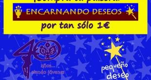 Pulseras Hermandad San Benito