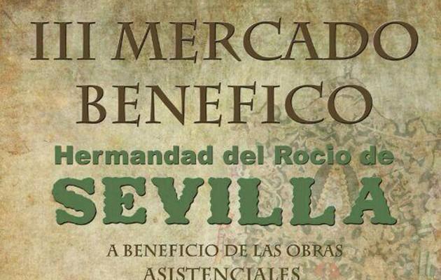 Mercadillo benéfico Hermandad del Rocío de Sevilla