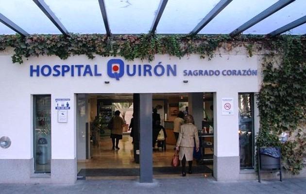 Fachada del Hospital Quirón / Quirón