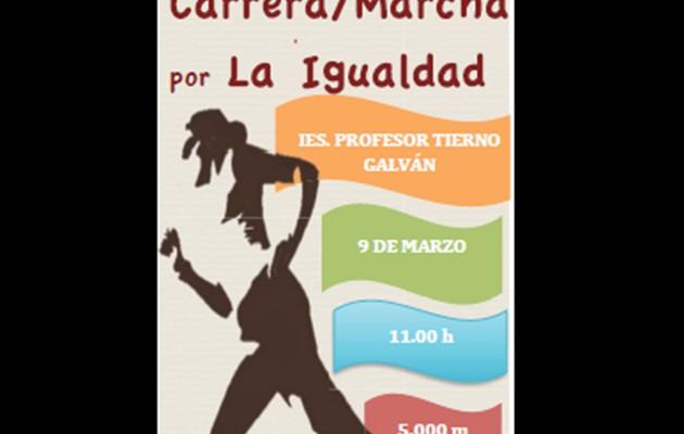 Carrera/Marcha por la Igualdad en Alcalá de Guadaíra