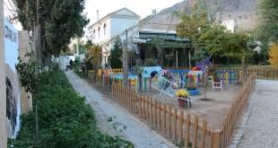 Fundación Escuela de Solidaridad de Sanlúcar la Mayor