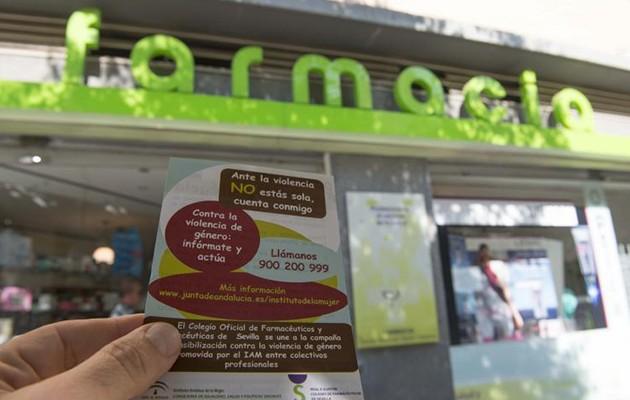 Campaña 'Protégete, protégela' contra la violencia de género en las farmacias de Sevilla