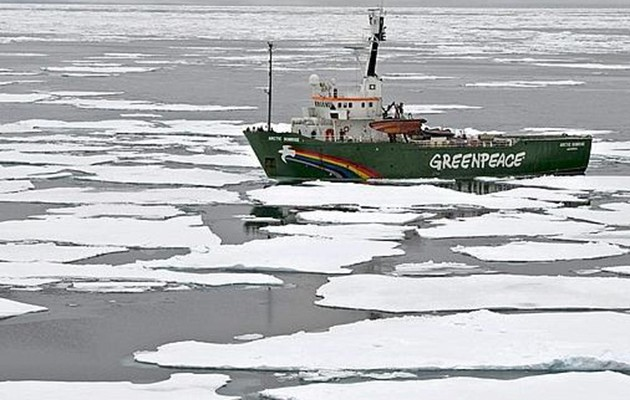 El Artic Sunrise de Greenpeace / EFE