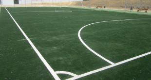 Polideportivo de Carmona junto al colegio Salesiano / ABC