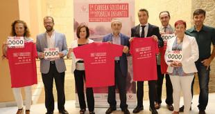 Presentación de la 'I Carrera Solidaria contra la Pobreza Infantil' organizada por Save the Children. FOTO: Pepo Herrera/Ayuntamiento de Sevilla