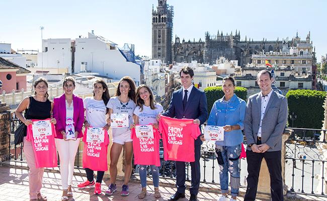 Presentación de la Carrera de la Mujer de Sevilla 2017 / Fotografía: Juan José Úbeda