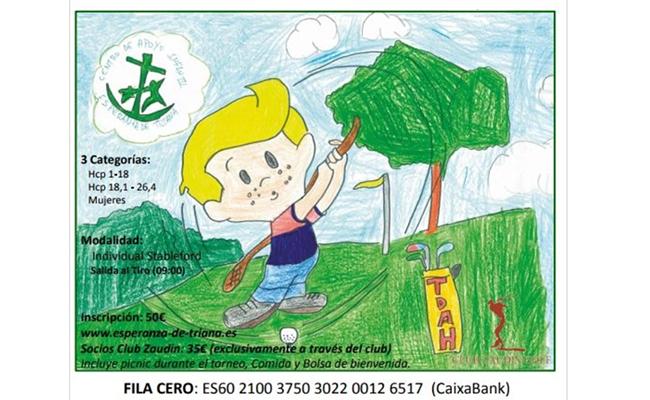 En el diseño del cartel han colaborado los niños del Centro de Apoyo Infantil