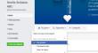 Los sencillos pasos que tienes que dar para seguir informado con Sevilla Solidaria en Facebook